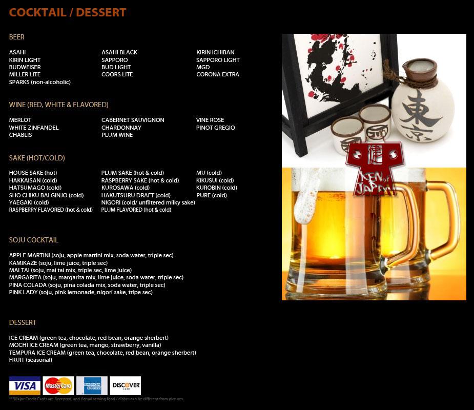 menu_4.jpg